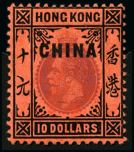 Lot 30704 - Hong Kong » British Post in China  -  David Feldman S.A. Great Britain & British Empire | Autumn Auction Series day 2