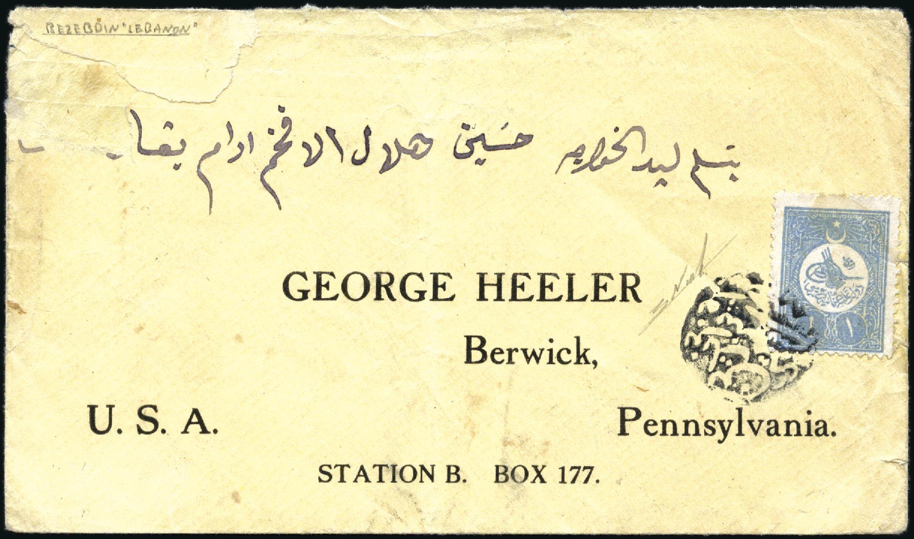 Stamp Auction - Lebanon » Turkish Post Offices Ottoman