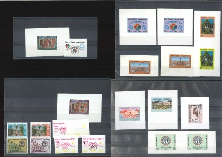 Lot 41235 - 1979-1987, Group of 22 proofs or color essays on gum