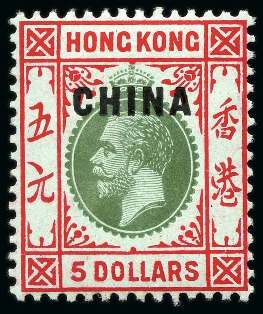Lot 30703 - Hong Kong » British Post in China  -  David Feldman S.A. Great Britain & British Empire | Autumn Auction Series day 2