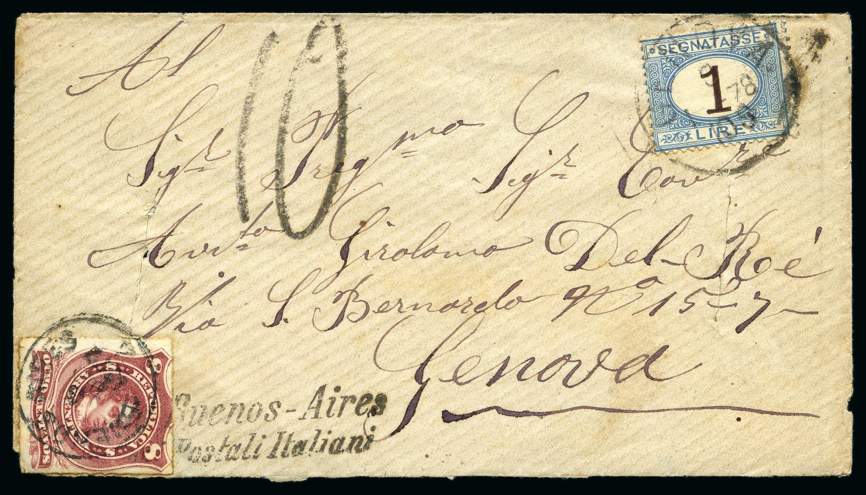 Lot 53001 - Argentina  -  David Feldman S.A. Overseas & Switzerland | Autumn Auction Series day 5