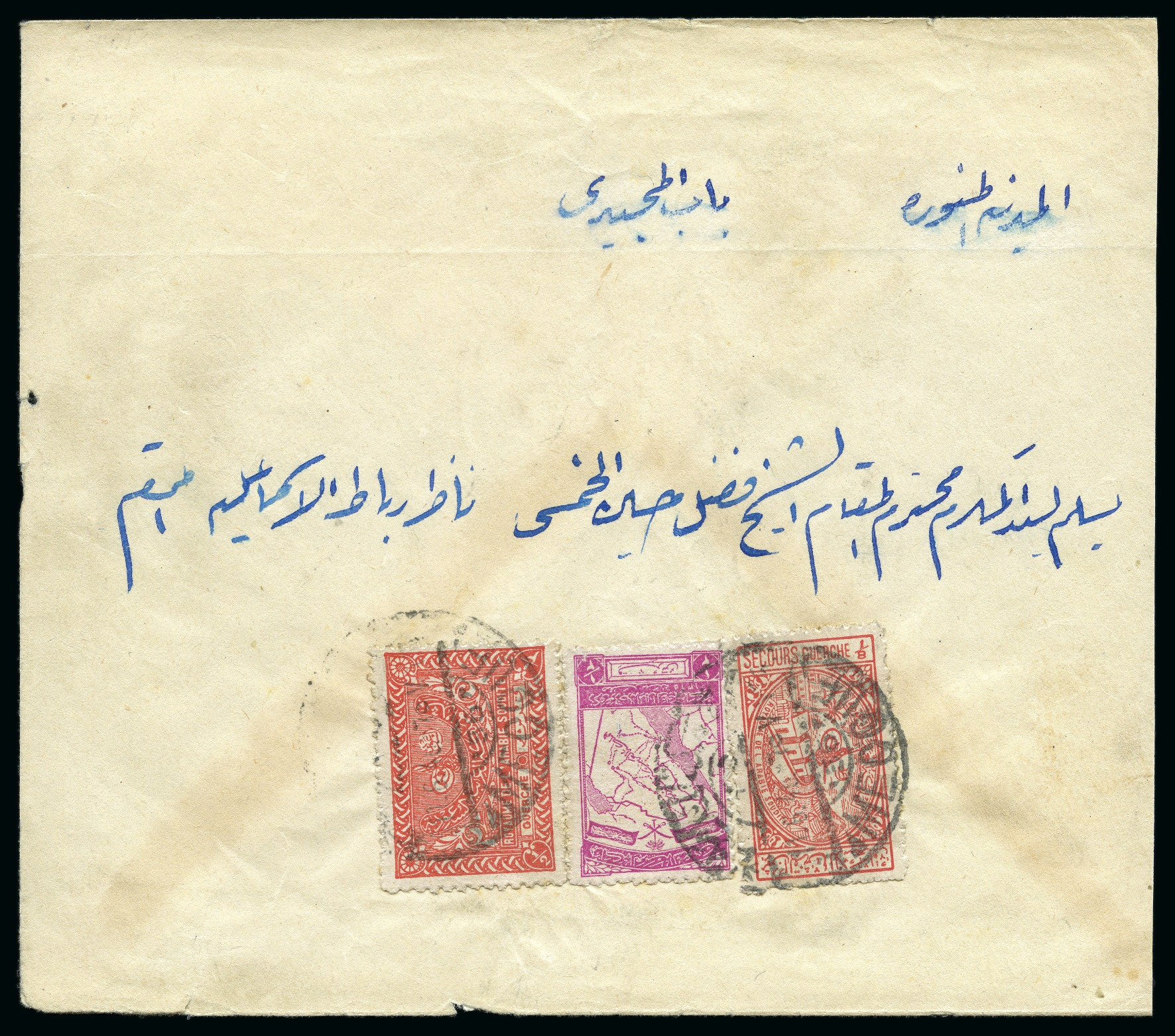 1948 Cover from Mecca to Medina (1/2g. rate), the map